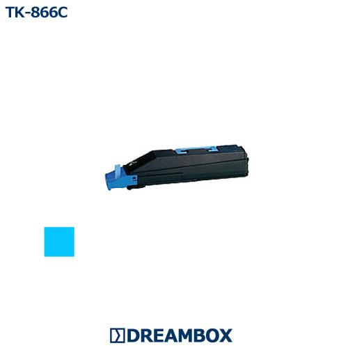シアントナー TK-866C リサイクル TASKalfa250ci,TASKalfa300ci対応