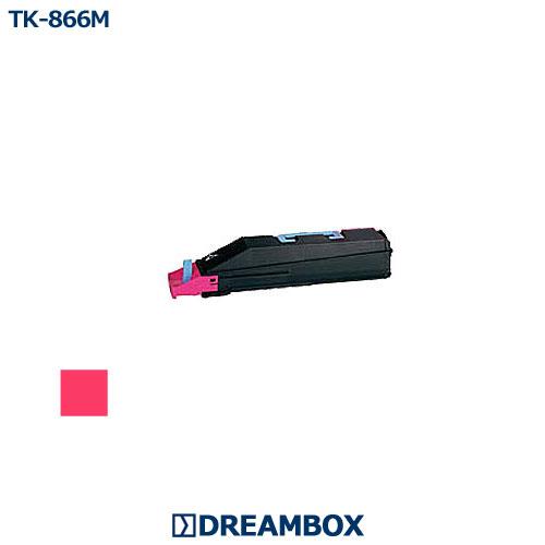 TASKalfa250ci,TASKalfa300ci対応 リサイクル マゼンタトナー TK-866M