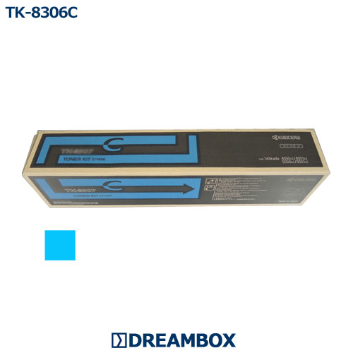 【海外純正品】TK-8306C シアントナーTASKalfa3050ci,3051ci,3550ci,3551ci対応