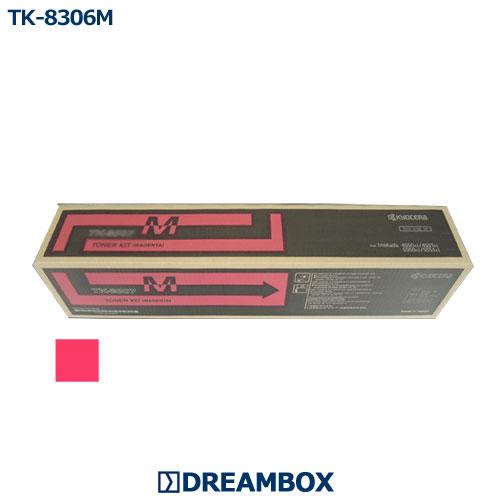 【海外純正品】TK-8306M マゼンタトナー TASKalfa3050ci,3051ci,3550ci,3551ci対応