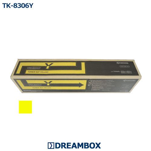 【海外純正品】TK-8306Y イエロートナー TASKalfa3050ci,3051ci,3550ci,3551ci対応
