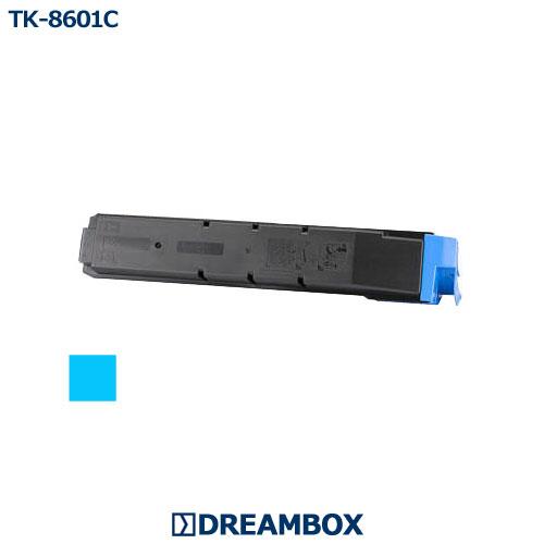 TK-8601C シアントナー リサイクル 京セラ LS-C8600DN/LS-C8650DN対応