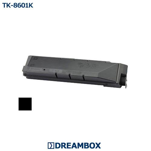TK-8601K ブラックトナー リサイクル LS-C8600DN/LS-C8650DN対応