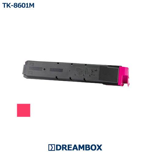 TK-8601M マゼンタトナー リサイクル LS-C8600DN/LS-C8650DN対応