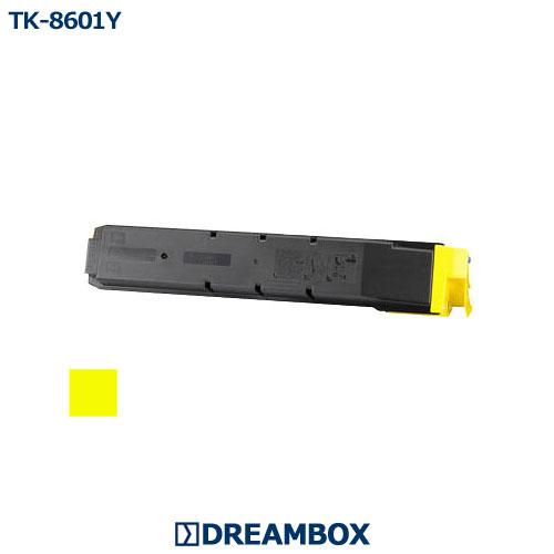 TK-8601Y イエロートナー リサイクル 京セラ LS-C8600DN/LS-C8650DN対応