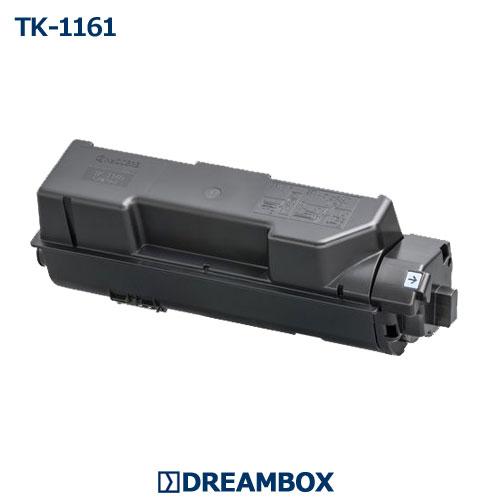 TK-1161 トナー リサイクル ECOSYS P2040dw対応