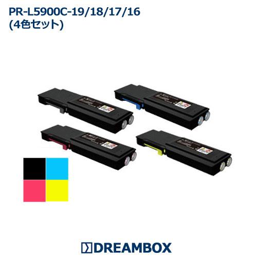 PR-L5900C トナー(4色セット) リサイクル Color MultiWriter 5900C,5900CP,5900C2,5900CP2