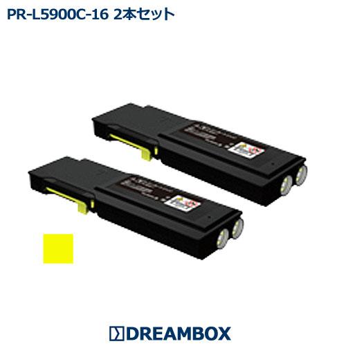 PR-L5900C-16 イエロートナー(2本セット) リサイクル Color MultiWriter 5900C,5900CP,5900C2,5900CP2対応