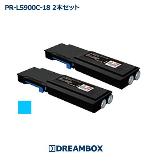 PR-L5900C-18 シアントナー(2本セット) リサイクル Color MultiWriter 5900C,5900CP,5900C2,5900CP2対応