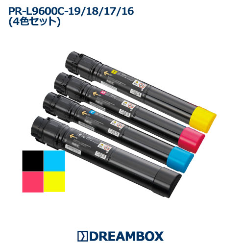 PR-L9600C トナー(4色セット) リサイクル Color MultiWriter 9600C対応