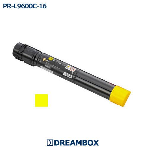 【汎用品(NB新品)】PR-L9600C-16 イエロートナーColor MultiWriter 9600C対応