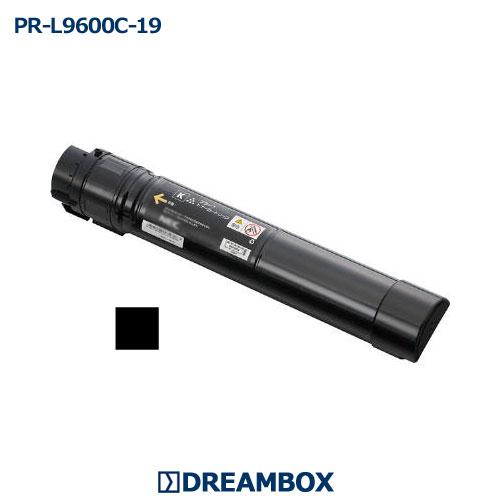 PR-L9600C-19 ブラックトナー リサイクル Color MultiWriter 9600C対応