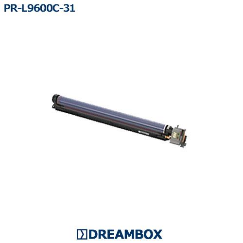 【汎用品(NB新品)】PR-L9600C-31 ドラムColor MultiWriter 9600C対応