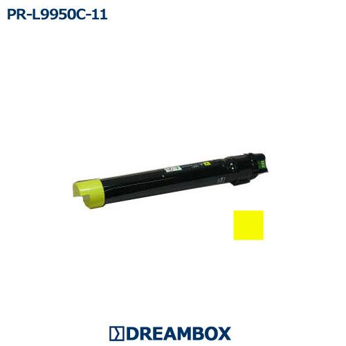 【汎用品(NB新品)】PR-L9950C-11 イエロートナーColor MultiWriter 9950C対応
