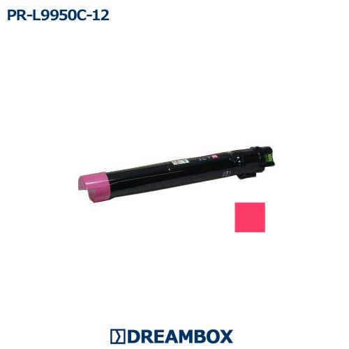 【汎用品(NB新品)】PR-L9950C-12 マゼンタトナーColor MultiWriter 9950C対応