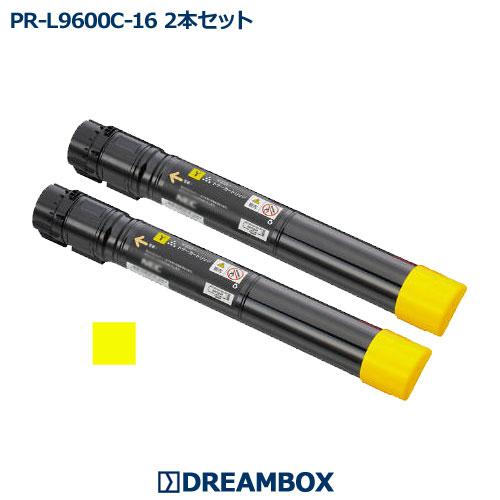 PR-L9600C-16 イエロートナー(2本セット) リサイクル Color MultiWriter 9600C対応