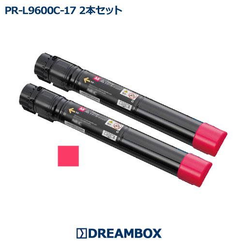 PR-L9600C-17 マゼンタトナー(2本セット) リサイクル Color MultiWriter 9600C対応