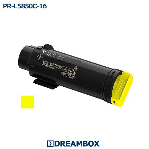 Color MultiWriter イエロートナーリサイクル PR-L5850C-16 5850C/400F