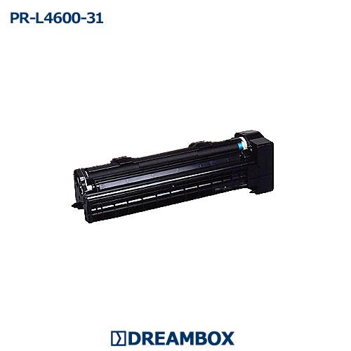 PR-L4600-31 ドラム リサイクル MultiWriter 4600対応