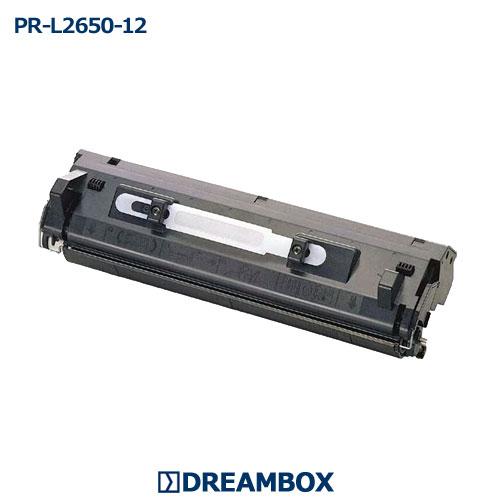 リサイクル トナー 2650,2650E,2650M対応 PR-L2650-12 MultiWriter
