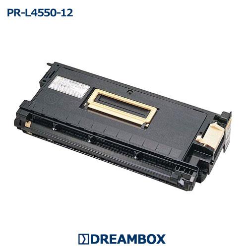 トナー 4550対応 リサイクル MultiWriter PR-L4550-12