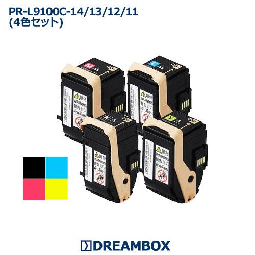 PR-L9100C トナー(4色セット) リサイクル Color MultiWriter 9100C対応