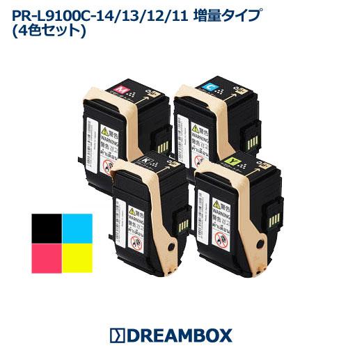 トナー4色セット リサイクル MultiWriter Color PR-L9100C(増量タイプ) 9100C対応