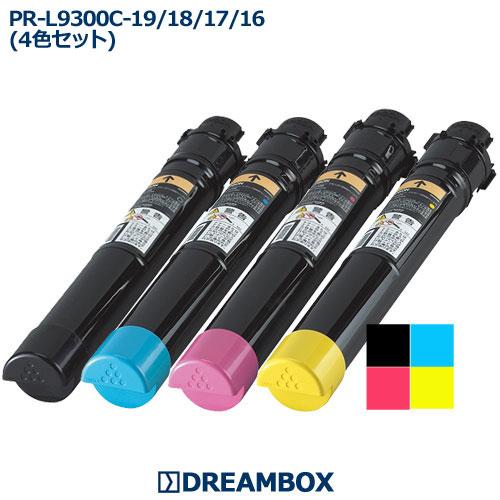 PR-L9300C トナー(4色セット) リサイクル Color MultiWriter 9300C,9350C対応