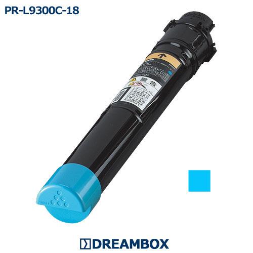 PR-L9300C-18 シアントナー【汎用品(NB新品)】Color MultiWriter 9300C,9350C対応