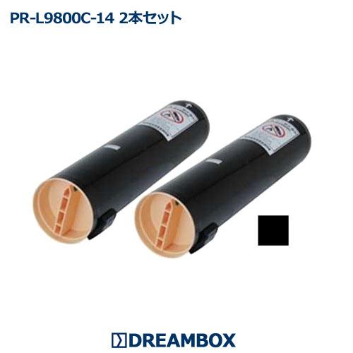 PR-L9800C-14 ブラックトナー(2本セット) リサイクル Color MultiWriter 9750C,9800C,9900C対応