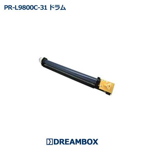 【汎用品(NB新品)】PR-L9800C-31 ドラムColor MultiWriter 9750C,9800C,9900C対応