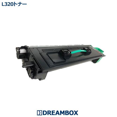 L320トナー リサイクル NTTFAX L-320対応