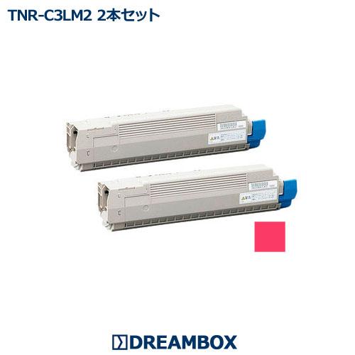 TNR-C3LM2 マゼンタトナー(2本セット) リサイクル C811dn,C811dn-T,C841dn,C841dn-PI, MC843dnw,MC863dnw,MC883dnw対応