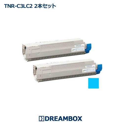 TNR-C3LC2 シアントナー(2本セット) リサイクル C811dn,C811dn-T,C841dn,C841dn-PI, MC843dnw,MC863dnw,MC883dnw対応