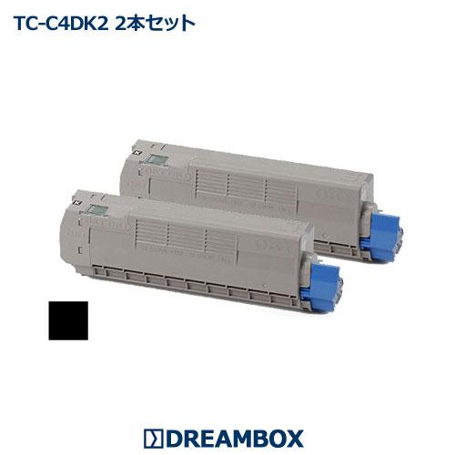 TC-C4DK2 ブラックトナー(2本セット) リサイクル C612dnw対応