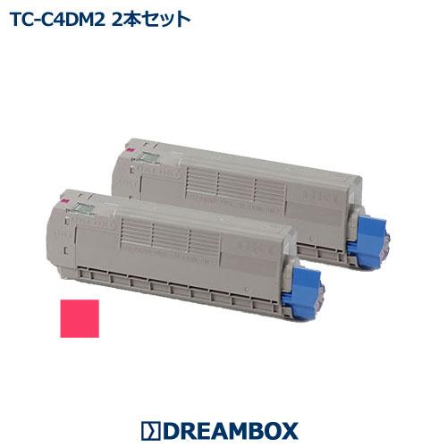 マゼンタトナー(2本セット) TC-C4DM2 C612dnw対応 リサイクル