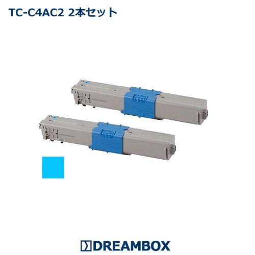 TC-C4AC2 シアントナー(2本セット) リサイクル C332dnw・MC363dnw対応