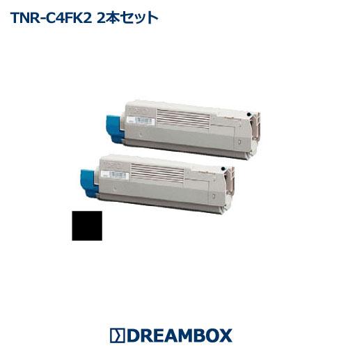TNR-C4FK2 ブラックトナー(2本セット) リサイクル C610dn,C610dn2対応