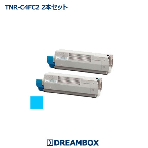 TNR-C4FC2 C610dn,C610dn2対応 シアントナー(2本セット) リサイクル