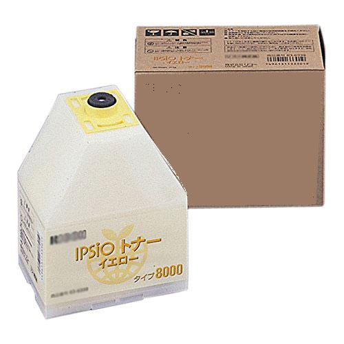 IPSiOトナータイプ8000 イエローIPSiO CX7200,CX7500,CX8200,CX9000IPSiO Color 7100,8000,8100,8150対応