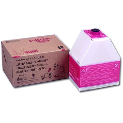 IPSiOトナータイプ9800 マゼンタ【汎用品(NB新品)】リコー IPSiO CX8800,CX9800対応