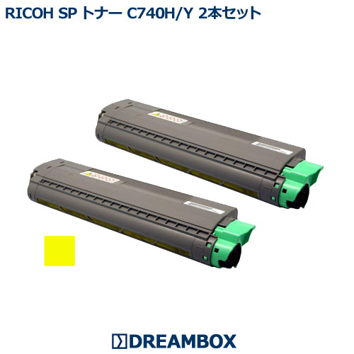 RICOH SP トナー C740H イエロー(2本セット) リサイクル RICOH SP C740/C750/C751対応