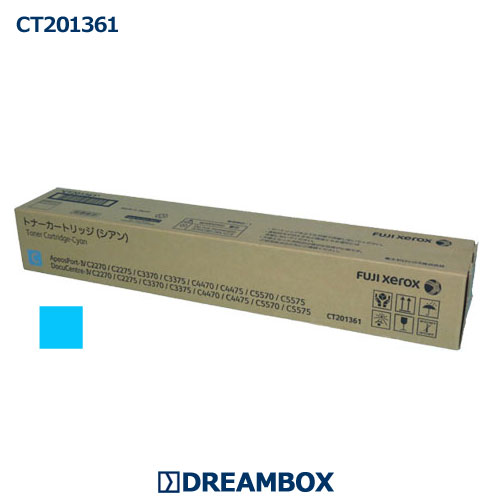 【純正品】CT201361 シアントナーC2270/C2275/C3370/C3375C4470/C4475/C5570/C5575対応