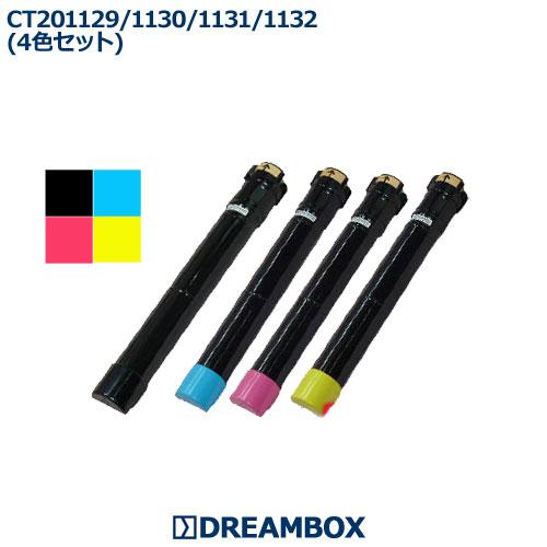 DocuPrint トナー(4色セット) CT201129~132 C2250,C3360対応 リサイクル