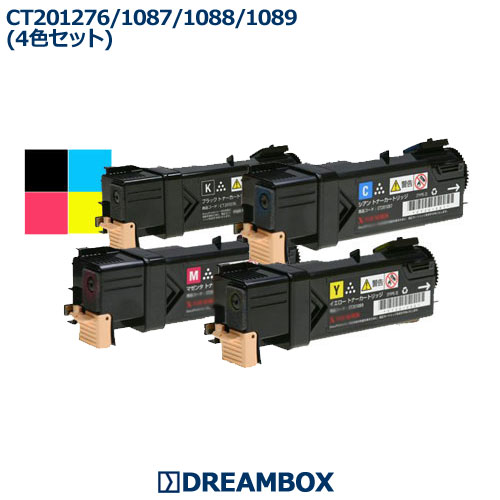 C1100・C2110対応 CT201276/087~089 トナー(4色セット) DocuPrint リサイクル