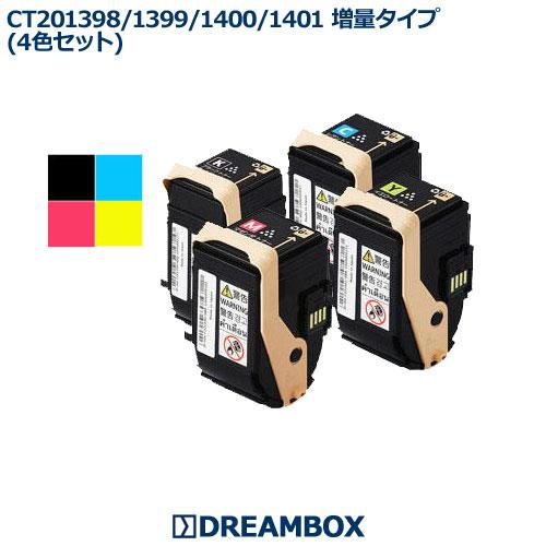 CT201398~401(増量タイプ) トナー4色セット リサイクルDocuPrint C3350対応