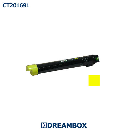 CT201691 イエロートナー リサイクル DocuPrint C5000d対応