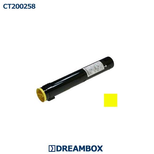 CT200258 イエロートナー リサイクル DocuPrint C2424,C2425,C2426対応