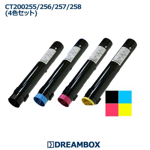 CT200255~258 トナー(4色セット) リサイクル DocuPrint C2424,C2425,C2426対応