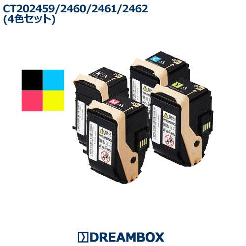 CT202459/460/461/462 トナー(4色セット) リサイクル DocuPrint C3450d・C3450dII対応